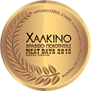 award xalkino